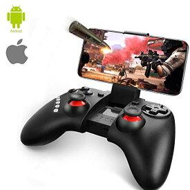 ゲームパッド Bluetooth コントローラー iOS/Android ワイヤレス 荒野行動PUBG Mobile対応 スマホコントローラー グリップ式 連射機