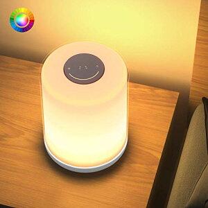 【最新モデル&タッチセンサー式】ベッドサイドランプ テーブルランプ ナイトライト 調光調色 昼白色/暖かい黄/電球色 寝室用ルーム