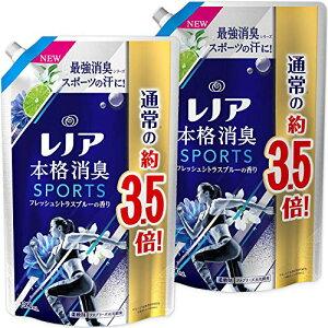 【まとめ買い】 レノア 本格消臭 柔軟剤 スポーツ フレッシュシトラスブルー 詰め替え 超特大 約3.5倍 1390mL × 2個