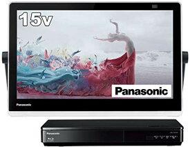 パナソニック 15V型 ポータブル 液晶テレビ インターネット動画対応 プライベート・ビエラ 防水タイプ 500GB HDD録画/ブルーレイ再生