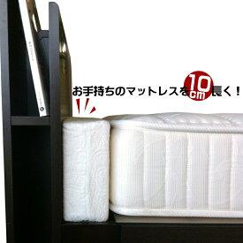 マットレス用 ロングクッション セミダブルサイズ用 【RCP】