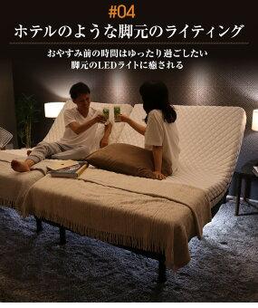 【ドイツ製7ゾーンマットレス付でお得】電動ベッドマットレス付きシングルパダーリラックス2G-FREE001アジャスタブルベッド