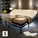 【ドイツ製7ゾーンマットレス付がさらにお得に!】電動ベッド マットレス付き シングル パダーリラックス2 G-FREE アジ…