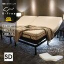 【ドイツ製7ゾーンマットレス付がさらにお得に!】電動ベッド マットレス付き セミダブル パダーリラックス2 G-FREE001…