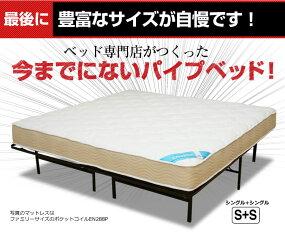ベッドフレームベッドフレーム折りたたみシングルベッドパイプベッドシングルベッド下収納豊富なサイズお手頃価格素早い組立EN050黒ブラック引越に便利単身赴任ベッドベッドフレーム転勤新生活組立簡単