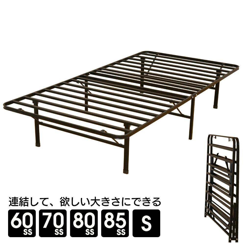 ベッドフレーム ベッド フレーム 折りたたみ シングルベッド パイプベッド シングル ベッド下 収納 豊富なサイズ お手頃価格 素早い組立 EN050 黒 ブラック 引越に便利 単身赴任 ベッド ベッドフレーム 転勤 新生活 組立簡単