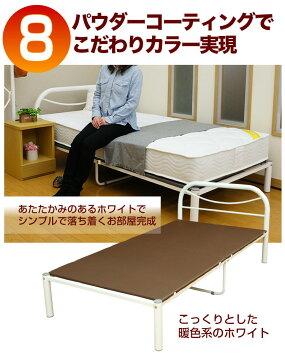 【リニューアル】パイプベッドベッドフレームシングルベッド下収納パイプベットSB010TN(旧SB010T)