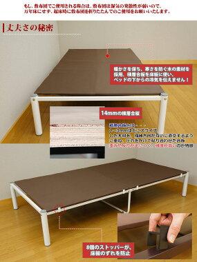 【送料無料】楽天最安値挑戦中!パイプベッドシングルベッドベッド下収納ベッドフレームパイプベットSB030T