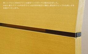 ウッドスプリングメロン(2分割タイプ)搭載シングルDW5002ブラウン/ナチュラル10P03Dec16