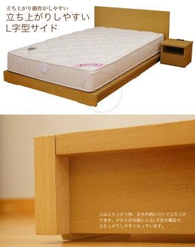 低床ベッドローベッドシングルベッドフレームDW5005ブラウン/ナチュラル