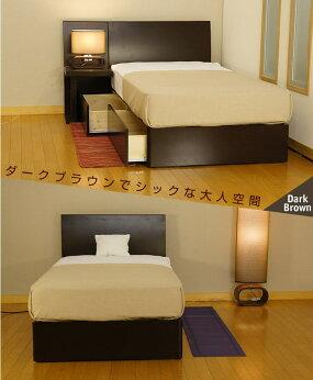 シングルサイズベッドフレームJN-3401ダークブラウン/収納付き木製ベッド