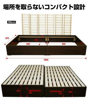 ヘッドレスベッドフレーム【シングル】または【85スモールシングル(セミシングル)】大収納高さを選べる(25cm/30cm)FF7003