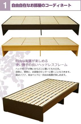 木製すのこベッドベッドフレームヘッドボードなしシングルブラウンナチュラルS-FF7302