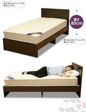 木製すのこベッドベッドフレームヘッドボードありシングルブラウンナチュラルS-FF7502