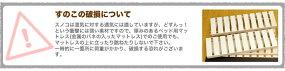 姫系女の子用白ベッドプリンセスベッドシングルfairyフェアリー10P03Dec16