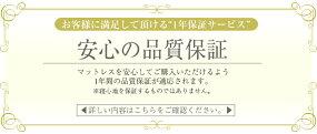 【品質保証2年】マットレスポケットコイルBB101PEN101P(シングル)または(85スモールシングル)【時間指定対応】