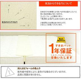 綿80%洗えるカバー付きすきまパッド(SP003)ファミリーサイズ2台のつなぎ目をうめるベッド用すきまパッドすきまスペーサー段差がなくなるシンカーパイル生地【1年保証】アイボリーモカ