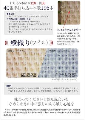 デイリーコレクション綿100%ピローケース【送料無料】02P01Jun14