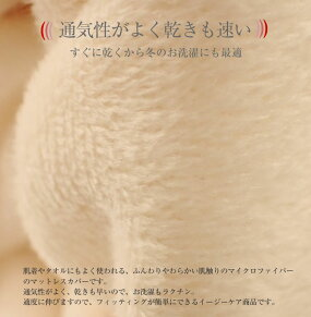 https://image.rakuten.co.jp/bedandmat/cabinet/cover/bb/mcoverm_making.gif