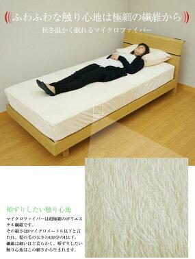 https://image.rakuten.co.jp/bedandmat/cabinet/cover/bb/mcoverm_tutumu.jpg