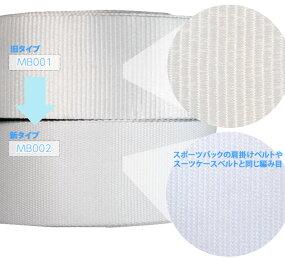【NEW】マットレスバンドMB0022台用マットレスのズレを防ぐ