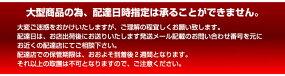 ダブルサイズポケットコイルマットレスMR300P%OFF【あす楽対応_四国】【あす楽対応_中国】【あす楽対応_近畿】