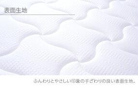【送料無料】【2年保証】フィガロシングルマルチラスダブルデッキスプリングマットレスフランスベッド日本製国産衛生マットレスウール100%フランスベット高密度連続スプリング連結コイルマットレスfigaro