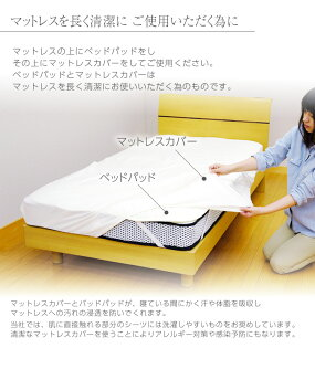ヴィセシングルフランスベッドE-MAXイーマックススプリングマットレス日本製国産衛生マットレスウール100%フランスベット高密度連続スプリング連結コイルマットレス