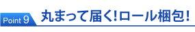 マットレスポケットコイルBB101PEN101P(シングル)または(85スモールシングル)【時間指定対応】10P03Dec16