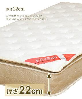 【品質保証2年】3ゾーンポケットコイルマットレス【ダブル】ふんわりピロートップS-EN266P(片面仕様)【時間指定対応】