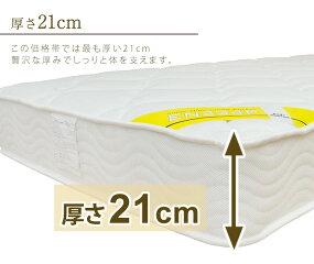 超高密度3ゾーンポケットコイルマットレス60スモールシングル70スモールシングル(セミシングル)EN234P