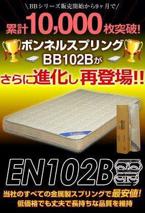 D−BB102B