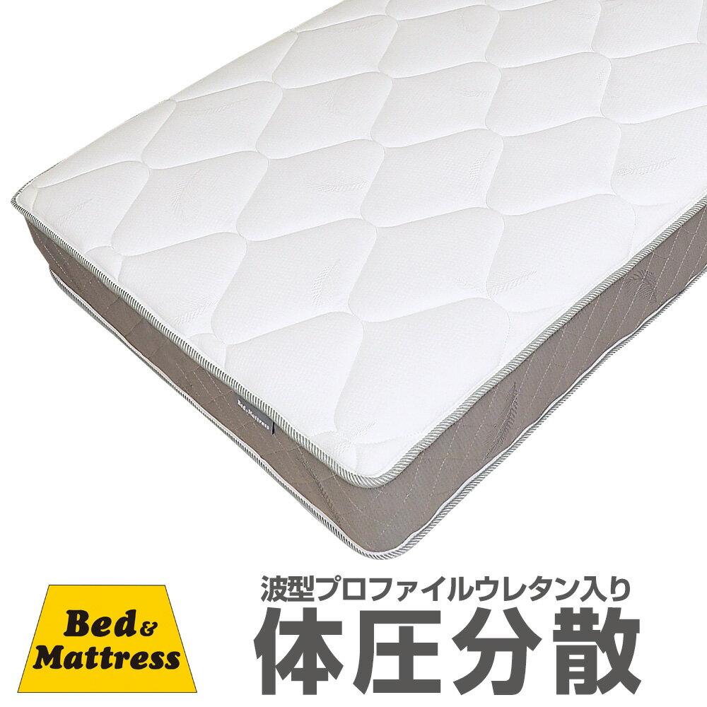 【新生活】マットレス ポケットコイル シングル EN103P(シングル)または(85スモールシングル)