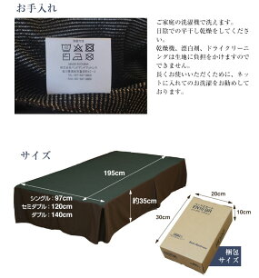 ベッドスカートシングル(ブラウン)ベッドフレーム用ボックスプリーツボトムスカートS−EN10/BR