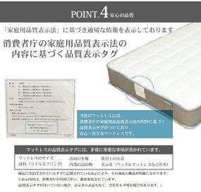 【新生活】マットレスポケットコイルシングル3ゾーン構造EN130P(片面仕様)本格的3ゾーンベッド用マットレス