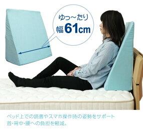 【送料無料】三角クッション高反発20Dベッド背もたれ脚上げ足上げ介護寝返り洗濯パイル地足元クッション