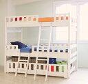ベッド シングル 3段ベッド 三段ベッド 子供 大人 コンパクト フレーム 木製 3段ベッド 親子ベッド ORTAオルタ 木製3段ベッド(代引不可)【送料無料】