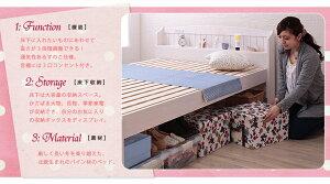 ベッドシングルすのこ高さ調整高さ調節フレーム棚付きすのこマット収納天然木北欧すのこベッド【Frosti】フロスティ(代引不可)【送料無料】
