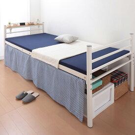 ベッド シングル フレーム 収納 高さ調節 高さ調整 高さが選べる 宮付き 棚付き パイプミドルベッド 【CLEV】クレブ 宮棚あり シングルサイズ(代引不可)