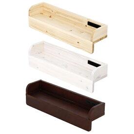 天然木すのこベッドシリーズ すのこベッド用棚 幅60cm(代引不可)【送料無料】