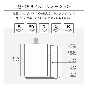 国産ロイヤルゴールドラベルホワイトダウン93%羽毛布団シングル【送料無料】【S1】