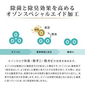 羽毛ふとん立体キルト構造1.0kg日本製CILゴールドラベルシングルホワイトダックダウン93%オゾン加工400dpSEKアレルGプラス3Dパワープラス5ヶ年保証【送料無料】