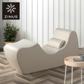 ジヌス(Zinus) Zero Gravity チェア ベージュ ゼログラヴィティ チェア ソファ 一人掛け パーソナルソファ リラックスチェア(代引不可)【送料無料】