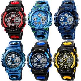 SKMEI 子供 腕時計 デジタル 防水 スポーツ ウォッチ 誕生日 プレゼント 可愛い おしゃれ アナログ 2タイム設定 キッズ ジュニア 女の子 男の子 中学生 メンズ