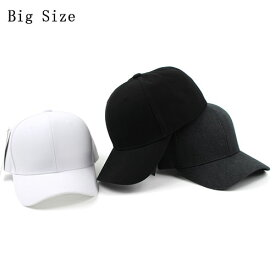 XL メンズ キャップ 大きい 大きい帽子 ビックサイズ ロゴ ゴルフ ベースボールキャップ ストリート系 レディース ローキャップ シンプル 男女兼用 無地