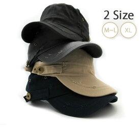 無地 BIGサイズ ボタン ワークキャップ 大きいサイズ XL L M サイズ ビックサイズ帽子 メンズ レディース 男女兼用