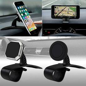 スマホリングセット 車載ホルダー マグネット マグネット式車載ホルダー対応 iPhone スマホスタンド スマホホルダー 車載 スマートフォンホルダー ナビ スタンド