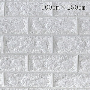 100cmX1000cm 壁紙クッション シート レンガ調 クッションレンガ クッションブリック DIY シール壁紙 おしゃれ 北欧 3D立体 壁紙 貼る 発泡スチロール ホワイト