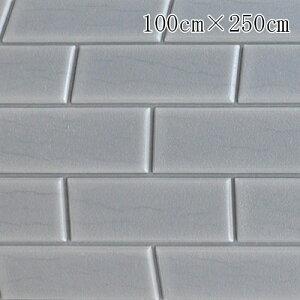 グレー 100cmX250cm 壁紙クッション シート レンガ調 クッションレンガ クッションブリック DIY シール壁紙 おしゃれ 北欧 3D立体 壁紙 貼る 発泡スチロール