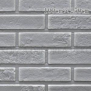 100cmX250cm 壁紙クッションシート レンガ調 クッションレンガ クッションブリック DIY シール壁紙 シート おしゃれ 北欧 3D立体 壁紙シール 壁 貼る 発泡スチロール グレー